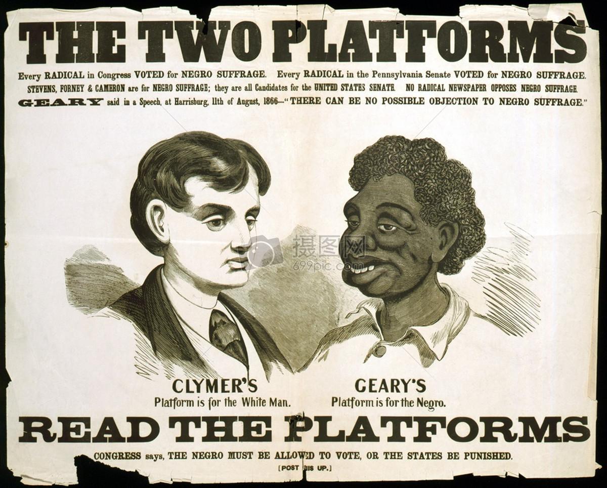 种族主义的海报